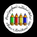 Logo - První jazyková ZŠ Horáčkova